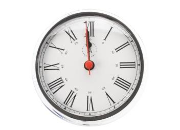 ATLANTIC 95 Quartz Clock / Roman Dial / chrome-plated