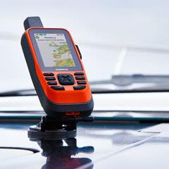 Hand-GPS