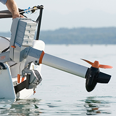 Outboard Motors & Accessories