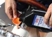 Hydraulik-Öl HLP 22