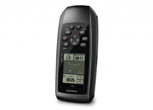 The GPS 73 is an easy-to-use handheld device, which is the perfect navigational solution for boats, sailboats or small watercraft that do not have a chartplotter. (Afbeelding 5 of 9)