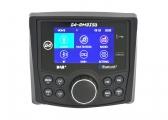 Marine Radio G4-RM935D