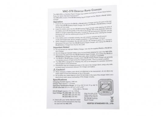 STANDARD HORIZON - VAC-370C Schnelllader für HX370. (Bild 6 von 6)