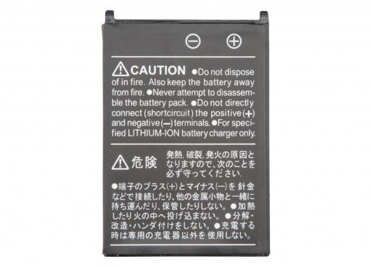 Originaler Lithium-Ionen-Ersatzakku für das Handfunkgerät HX300E von STANDARD HORIZON. Kapazität:3,7 V / 1800 mAh. (Bild 2 von 4)