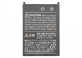Replacement Battery for HX300E