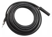 Motorola VHF Extension Cable / 4.5m