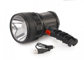 LED ZOOM Handheld Spotlight